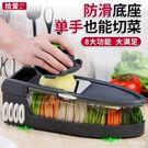土豆絲切絲器家用廚房多功能切菜器切片擦菜削絲神器蘿卜絲刨絲器 LannaS