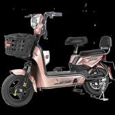 電動車 加州豹電動車新國標電瓶48V小型代步助力電單車男女士電動自行車 叮噹百貨