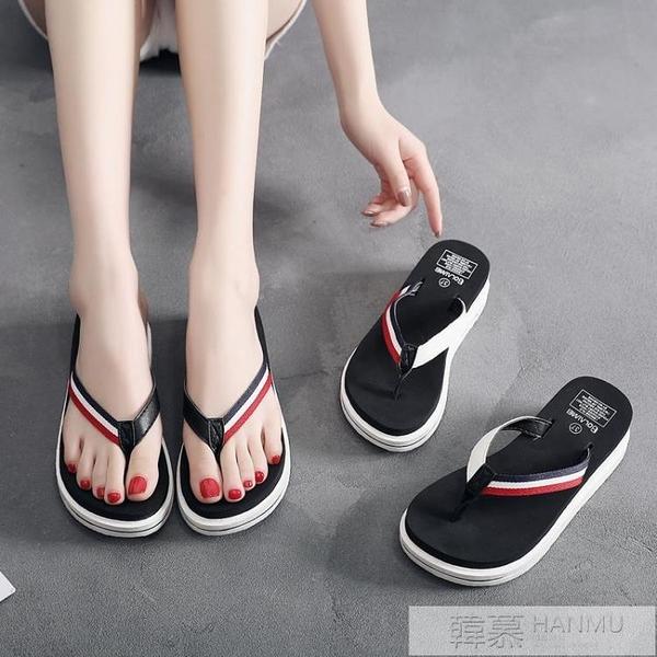 新款人字拖女夏季時尚外穿沙灘鞋女坡跟厚底涼拖夾腳防滑拖鞋女夏  母親節特惠