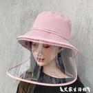 防飛沫帽子 韓國漁夫帽帶可拆卸面罩防護帽...
