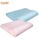 康貝 Combi Air Pro水洗空氣枕 - 幼童枕 (藍/粉)