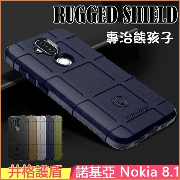 井格護盾 諾基亞 Nokia 8.1 保護套 防摔 背蓋 諾基亞 X7 手機殼 保護殼 6.18吋 手機套 全包邊 軟殼