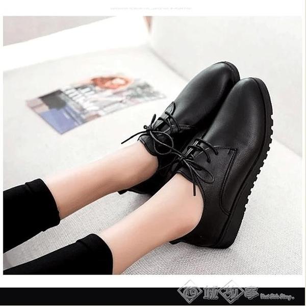 黑色工作鞋女軍訓平底防滑舒適皮鞋中餐廳肯德基廚房職業上班大碼 西城