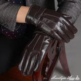 手套 新款觸屏皮手套男士加厚加絨冬韓版開車保暖騎車羊皮手套 全網最低價