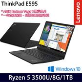 【Lenovo 聯想】ThinkPad E595 20NFCTO5WW 15.6吋AMD四核商務筆電(一年保固)