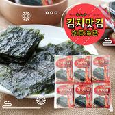 韓國 JAEWON 激安殿堂 泡菜口味海苔 (4gx12包) 48g 泡菜海苔 海苔 海苔片 韓式泡菜 韓國海苔
