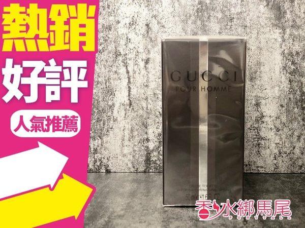GUCCI By Gucci同名男性淡香水50ml◐香水綁馬尾◐