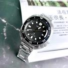 SEIKO 精工 Prospex 黑標限定 潛水錶 機械 復刻 6R35-00T0D SPB151J1 鮑魚錶 限量收藏