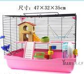 倉鼠籠子金絲熊籠倉鼠用品玩具豪華基礎籠雙層別墅松鼠XW  一件免運
