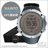 【配件王】 公司貨 SUUNTO Ambit3 Peak Sapphire HR SS020673000 GPS運動錶