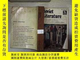 二手書博民逛書店SOVIET罕見LITERATURE 1986 1-4 蘇聯文學1986 1-4Y261116