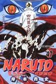 (二手書)NARUTO火影忍者(47)