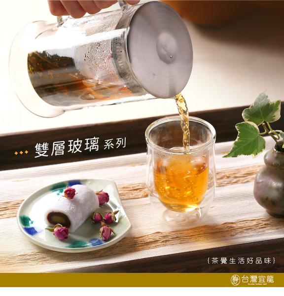 雙層玻璃布蕾杯-大(400ml) 茶杯 水杯 玻璃杯 耐熱杯 花茶杯 咖啡杯 雙層玻璃杯 現貨
