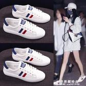 小白鞋女2019春款新款韓版百搭網紅真皮女鞋夏季透氣平底板鞋夏款 果果輕時尚