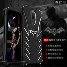 HUAWEI Nova2i 金屬殼 華為 麥芒6 手機殼 保護殼 金屬邊框 全包 防摔 鎖螺絲 創意支架蝙蝠俠