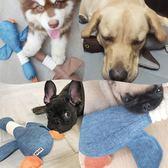 狗狗玩具泰迪小型犬金毛大狗幼犬大型犬小狗磨牙耐咬發聲寵物用品『艾麗花園』