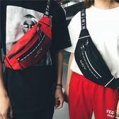 ins韓國字母運動風網紗 土酷蹦迪街拍男女校園街頭潮流胸包單肩包