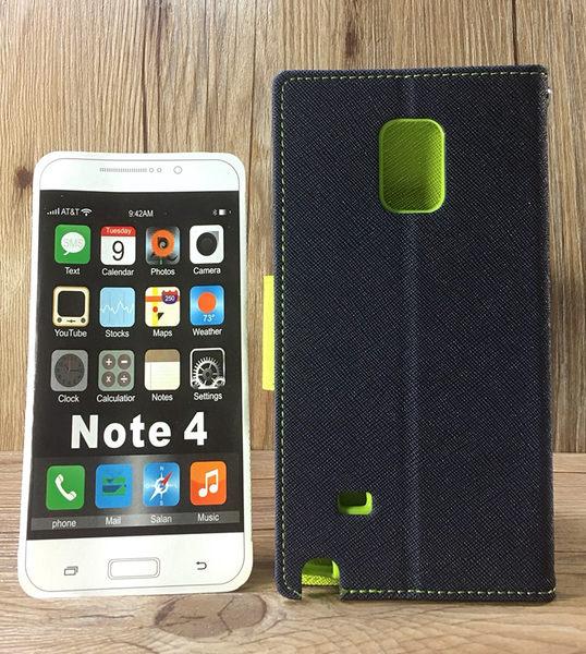 ◎福利品側翻皮套 SAMSUNG Galaxy Note 4 N910U/Note 5 N9208 撞色皮套 可立式 插卡 保護套 手機套