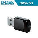 【免運費】D-Link 友訊 DWA-171 USB 雙頻無線網路卡 / AC600 / 同時具備2.4GHz與5GHz無線頻率