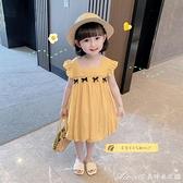 女童洋裝/連身裙夏季2021新款小童夏天女寶寶洋氣夏款兒童夏裝裙子 快速出貨