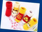 新生兒寶寶襪子秋冬純棉0-1歲兒童3嬰兒冬季厚款男孩冬天加厚保暖