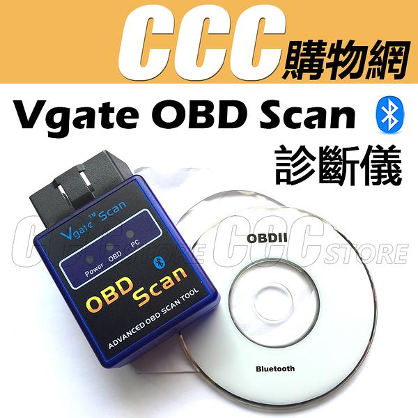 Vgate OBD Scan MINI 藍牙ELM327 汽車診斷器 檢測器 檢測儀 OBD2 V2.1 汽車診斷儀