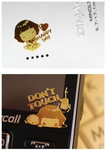 [協貿國際]  24K純金鍍金防輻射電磁波貼 (50個價)