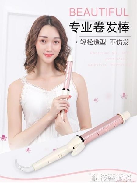 捲髮器 康恩壽陶瓷捲髮棒劉海直捲髮夾板女不傷髮電捲棒韓國學生懶人神器 交換禮物