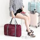 旅行袋手提單肩包女便攜收納包大容量行李袋男可套行李箱 9號潮人館