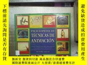 二手書博民逛書店ENCICLOPEDIA罕見DE TECNICAS DE ANIMACION 百科全書 (04)Y180897