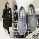 帆布鞋    休閒鞋套腳 韓版平底牛仔