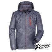 PolarStar 男防風防潑水保暖外套『 灰 』戶外│休閒│登山│露營│機能衣 P16251