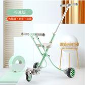 兒童手推車 三輪車輕便可折疊寶寶溜娃車童車