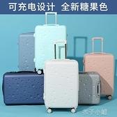 新款小清新行李箱萬向輪拉桿箱女旅行箱男密碼箱登機箱學生大容量【年終盛惠】