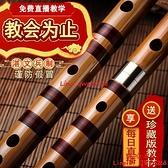 笛子初學成人苦竹笛樂器竹笛精制入門e橫笛演奏級g調f兒童c女【齊心88】