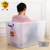 2個裝 透明收納箱塑料儲物箱有蓋滑輪汽車后備箱【小檸檬3C】
