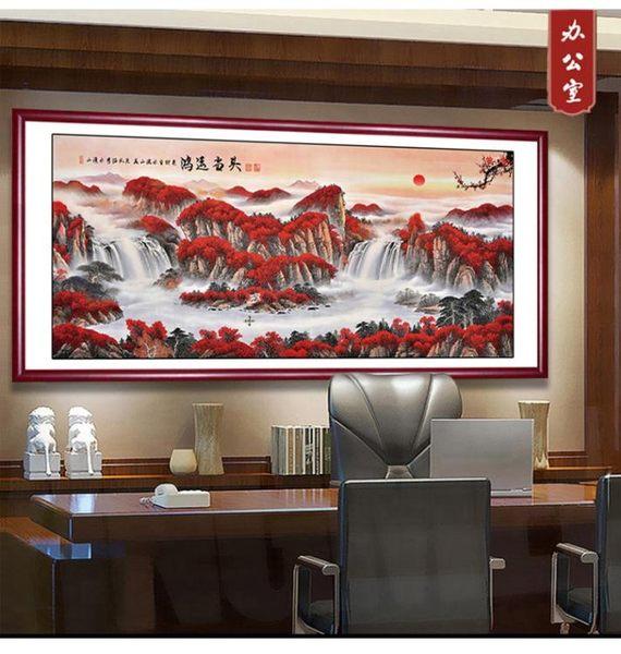 【免運】客廳裝飾畫3d自粘貼畫沙發背景墻壁畫山水風景中堂畫招財流水生財招財油畫