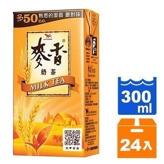 統一 麥香奶茶 300ml (24入)/箱【康鄰超市】