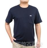 爸爸裝 中年男士短袖t恤圓領棉夏季爸爸裝中老年人寬鬆上衣40-50歲汗衫薄 茱莉亞