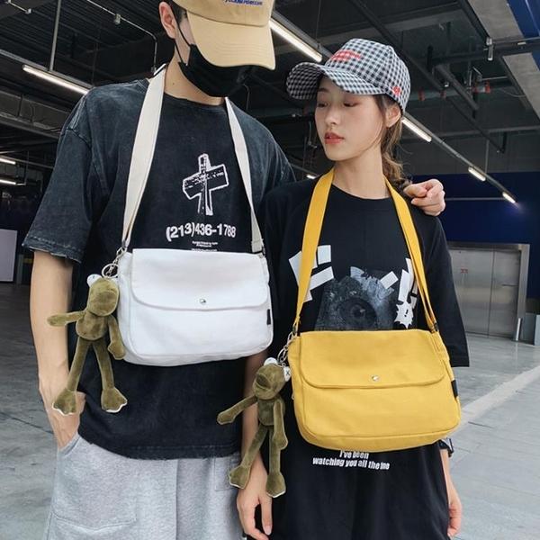 日系郵差休閒學生包包帆布側背包男女側背包背包【奇妙商鋪】