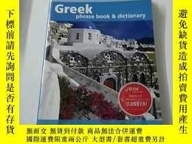 二手書博民逛書店《Berlitz罕見Greek Phrase Book & di
