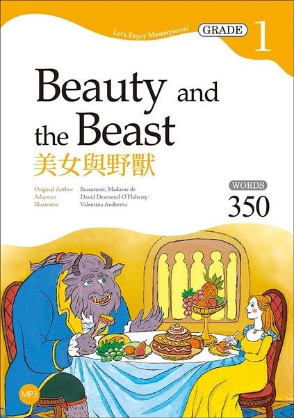 (二手書)美女與野獸 Beauty and the Beast   【Grade 1經典文學讀本】二版(25K+..
