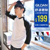 GILDAN正規經銷 七分袖 棒球風運動短袖T恤 亞規76700型【GD76700】