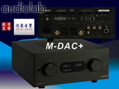 盛昱音響 #英國 Audiolab M-DAC+ / DAC+耳擴可當前級 #來電/店最低價@再優惠$$$$+贈品附發票 #有現貨