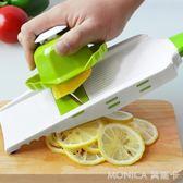 切菜神器蘿卜擦絲切片刨絲器家用多功能切菜器廚房刀土豆絲切絲器 莫妮卡小屋
