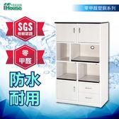 IHouse-零甲醛環保塑鋼3門3托2抽電器櫃W90×D46×H180米色