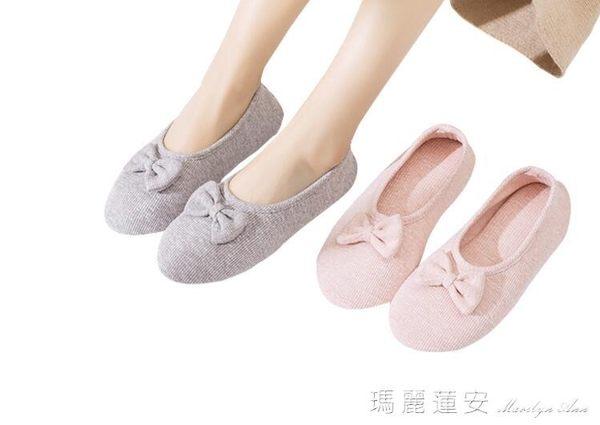 月子鞋包跟產婦拖鞋產後室內軟底鞋夏薄款防滑夏天孕婦鞋 瑪麗蓮安