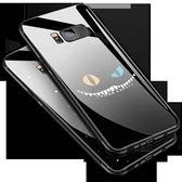 三星s8手機殼玻璃s8 手機套全包防摔 挪威森林