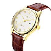 腕錶韓版時尚潮流皮錶帶防水男女情侶款腕錶《小師妹》yw45
