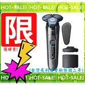 《限時限量特價!!》Philips S7788 飛利浦 三刀頭 電鬍刀 (台灣飛利浦保固二年)